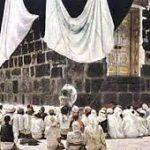 Haji Wada dan Pesan Terakhir Rasulullah