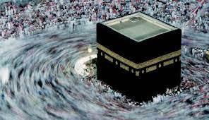 Larangan Saat Ibadah Haji